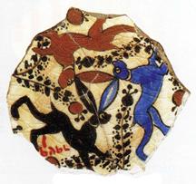 Egyptian or Syrian 1200 C.E.